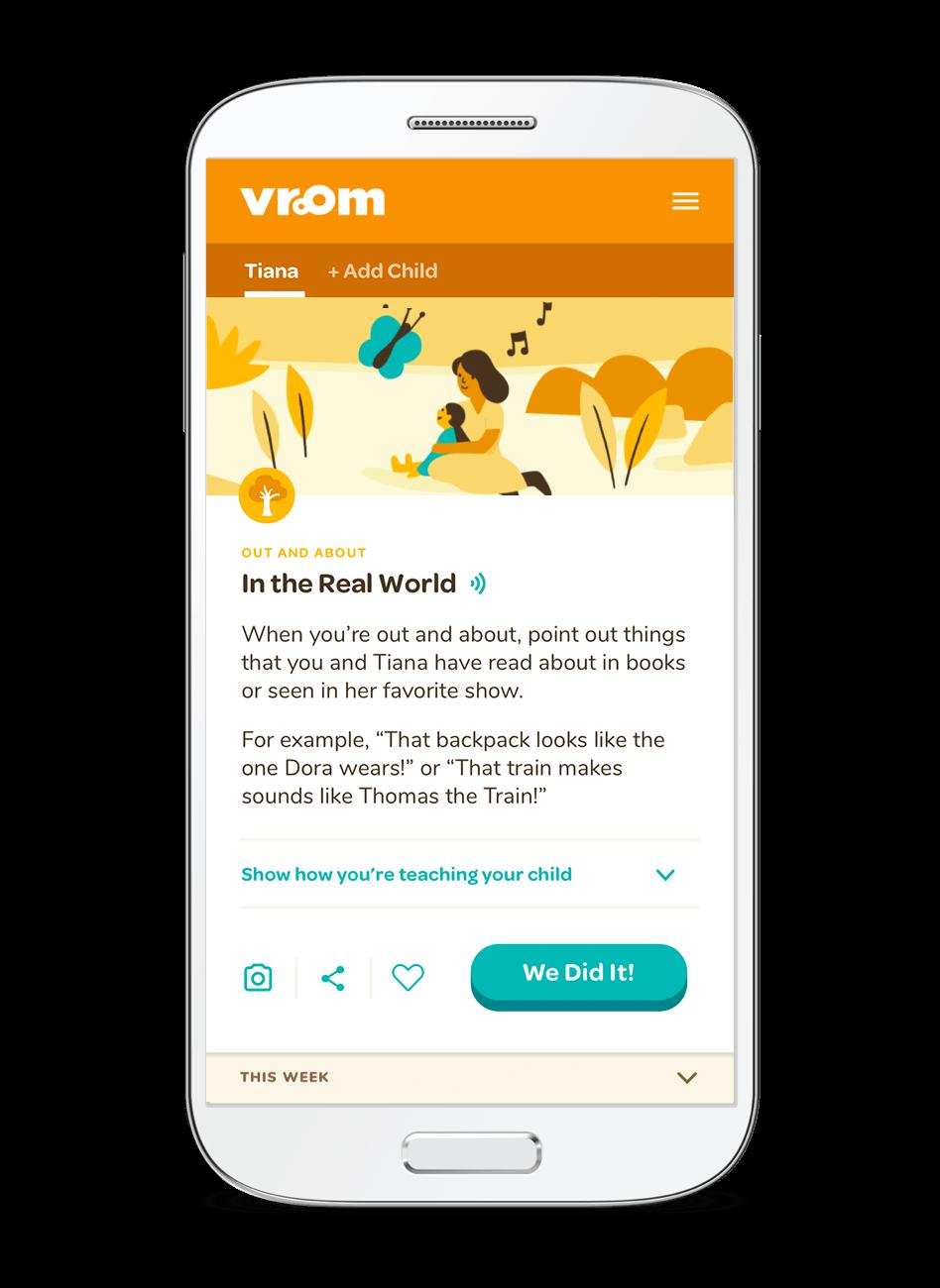 Vroom app screen 599